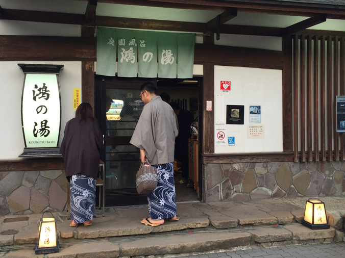 bath house-japan