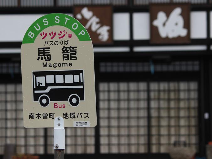 japan-bus-stop